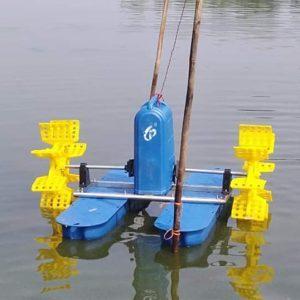 1HP 2 Paddle Wheel Aerator -১ ঘোড়া ২ প্যাডেল হুইল এয়ারেটর
